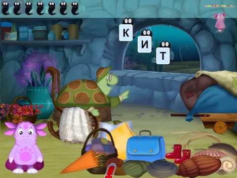 Лунтик - Пиявки .Развивающее видео для детей.