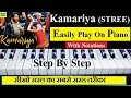 Kamariya From STREE, Nora Fatehi, Piano Tutorial Easy And Step By Step With Notes