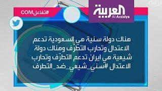 تفاعلكم: متصلة سعودية تحرج مذيعة في قناة تابعة لإيران