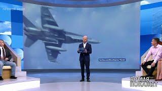 НАТО приближается. Время покажет. 14.08.2019