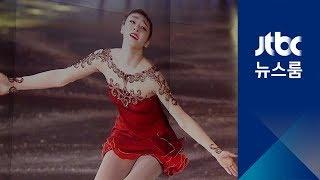 '피겨 여왕'이 돌아온다…김연아, 4년 만에 아이스쇼