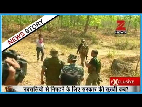 Ground Report : Place where Naxals attacked CRPF road party in Sukma