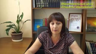 Информационно-коммуникационные технологии в формировании профессиональной компетентности педагога