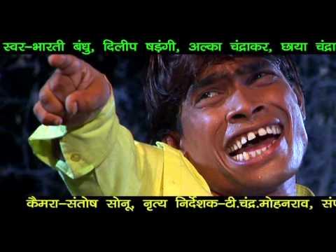 ram banahi jodi - comedy