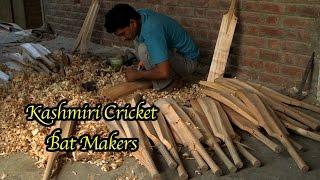Willow cricket bats made in Kashmir