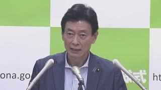 【ノーカット】西村経済再生担当大臣会見
