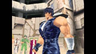 Fist of the north star PS1