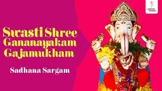 Download Ganpati Shlok with Lyrics - Swasti Shree Gananayakam Gajamukham by Sadhana Sargam MP3 song and Music Video