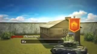 Официальный трейлер игры ТАНКИ ОНЛАЙН
