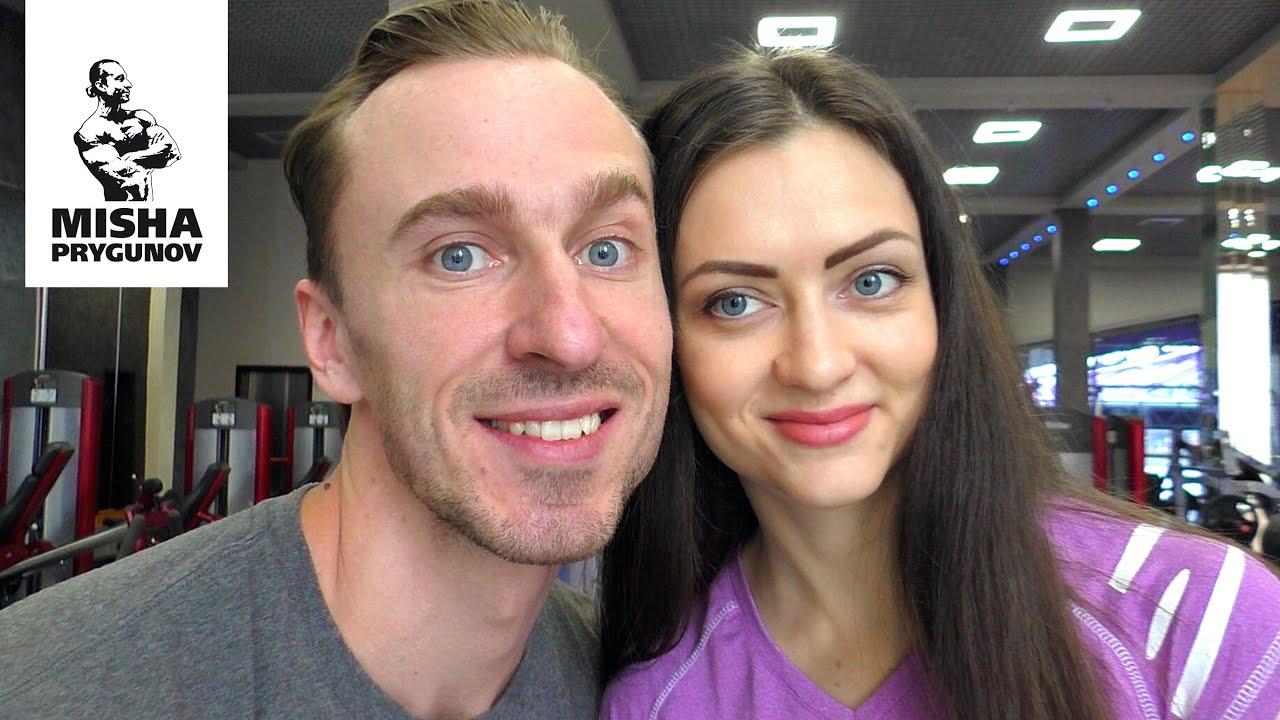 Оля Прыгунова жена Миши Прыгунова!