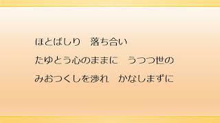 続あれあ寂たえ027川田拓矢