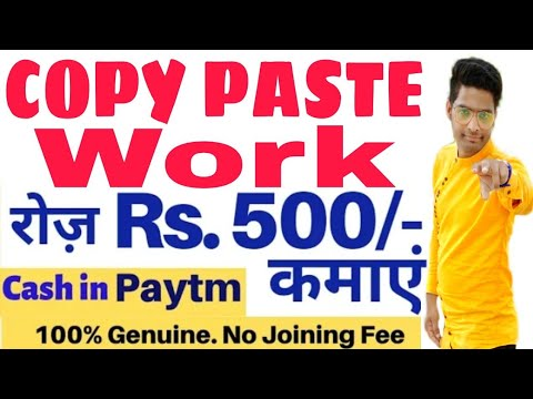 Work from home | copy paste part time Work genuine Website