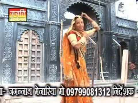FULL VIDEO: Helo Pe Helo | Durga Jasraj | Aawra Mata Bhajan | New Bhakti Song | Rajasthani Hit Song