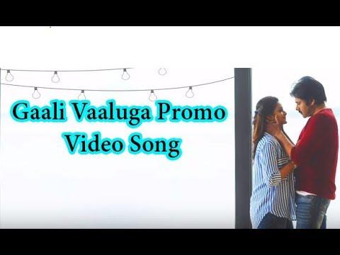 Gaali Vaaluga promo video song | Gaali...
