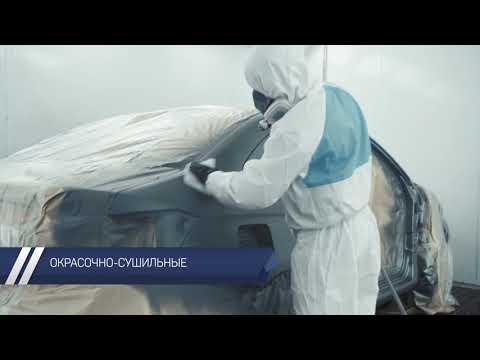 Малярно кузовной цех Тамбов Авто, Киквидзе, д 85В