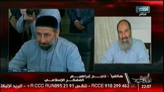 المصرى أفندى | أزمة مؤتمر أهل السنة والجماعة
