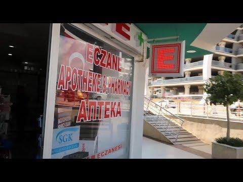 Аптеки  в Турции. Цены на лекарства в аптеках Турции. Как работают аптеки в Турции