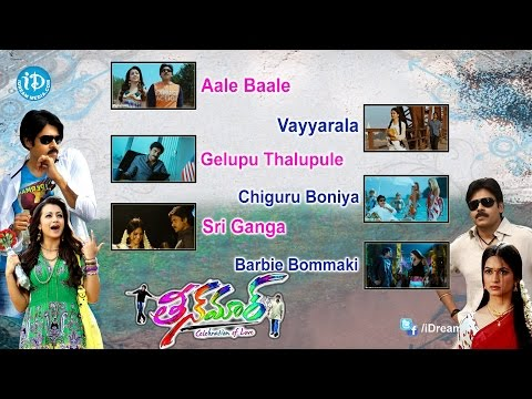 Teenmaar Movie Songs - Telugu Songs Juke Box -  Pawan Kalyan, Trisha Krishnan, Kriti Kharbanda