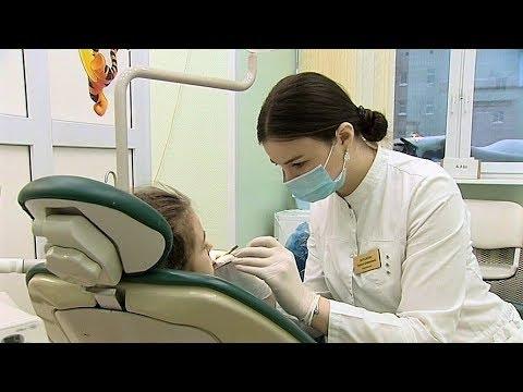 Детская стоматология Нижневартовска будет работать без выходных