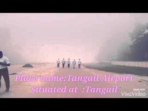 টাংগাইল এয়ারপোর্ ( Tangail Airport )