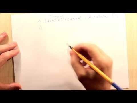 Полная матричная алгебра. Вопросы