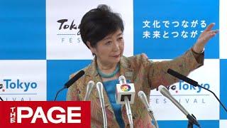 東京都・小池知事が定例会見(2019年8月23日)