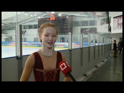 Новости спорта 26.02.2020