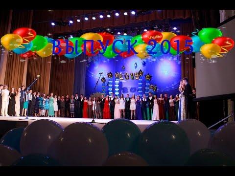 Выступление директора на выпускном вечере 2015
