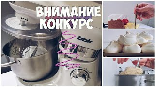 миксер BBK KBH0303