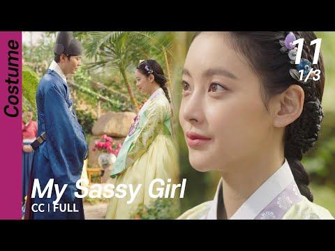 [CC/FULL] My Sassy Girl EP11 (1/3)   엽기적인그녀