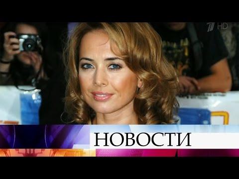 Семья Жанны Фриске должна вернуть «Русфонду» 21 миллион 600 тысяч рублей.