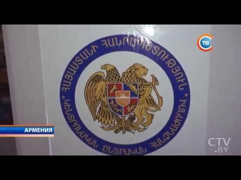 Парламентские выборы в Армении. Что обещали кандидаты и и чего ждут жители страны