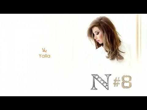 Nancy Ajram - Yalla Official Video Lyrics يلا