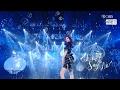 SEOHYUN 서현 - Don't Say No 교차편집 Stage Mix