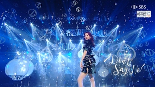 SEOHYUN 서현 - Don't Say No 교차편집 Stage Mix