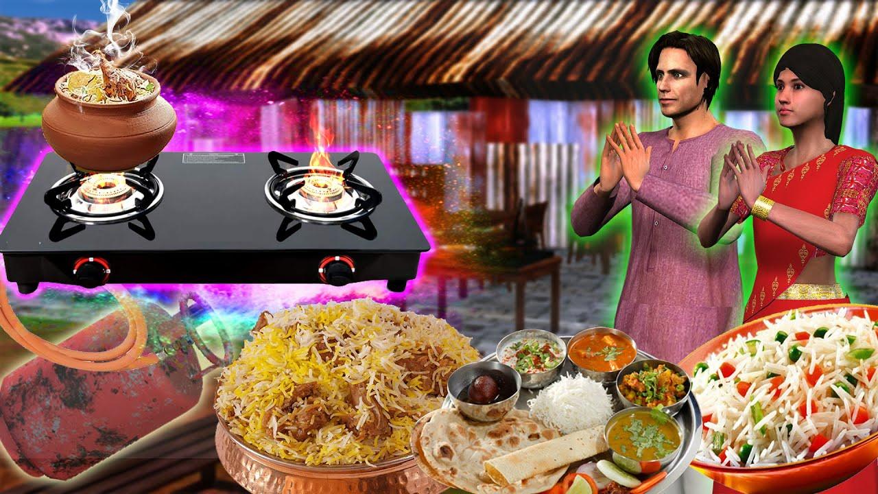 Download మాయ గ్యాస్ స్టవ్ - Magical Gas Stove - Telugu Stories - Telugu Kathalu - Telugu Comedy - Grandma tv