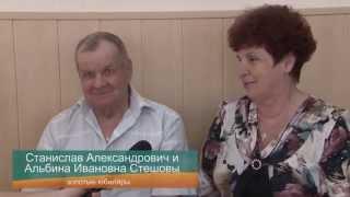 """""""Золотая свадьба"""" поздравления в ЗАГСе"""