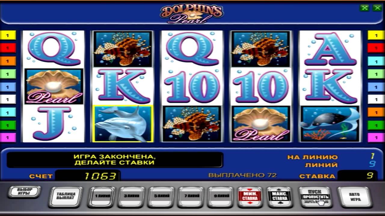 Европа казино онлайн бесплатно
