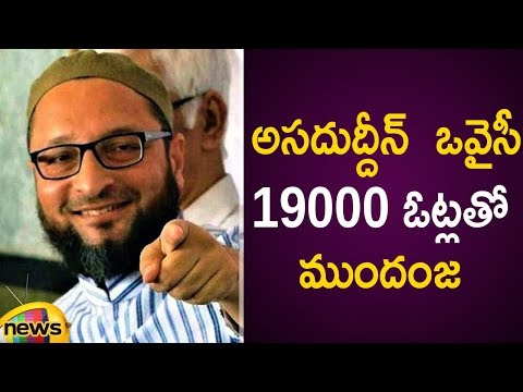Asaduddin Owaisi Is Leading With 19000 Votes From Hyderabad | Telangana Lok Sabha Election Results