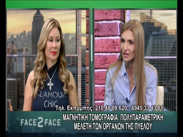 FACE TO FACE TV SHOW 407