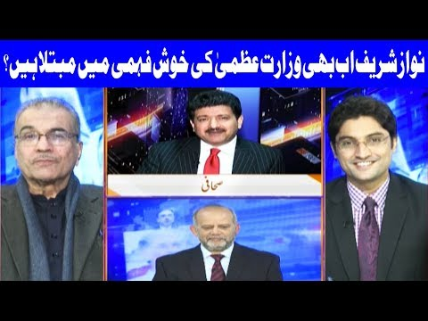 Nuqta E Nazar With Ajmal Jami | 14 December 2017 | Dunya News