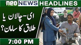 Neo News Headlines | 7:00 PM | 17 November 2018