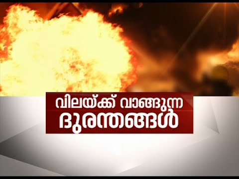 Kollam Temple Fire Tragedy | Asianet News Hour 10 Apr 2016