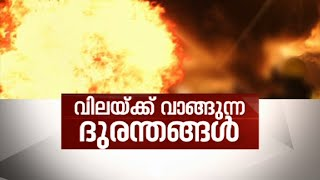 News Hour 10/04/16 Asianet News Channel