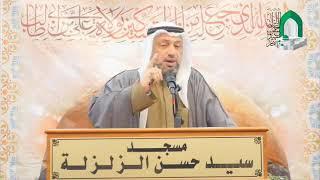 السيد مصطفى الزلزلة - شر الأباء والأبناء
