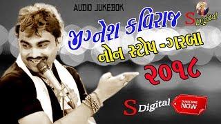 Jignesh kaviraj Non stop Garba 2018