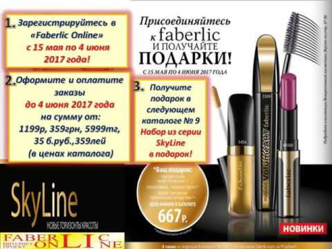 Бытовая химия оптом в Туле, косметика оптом, парфюмерия