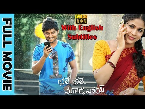 Nani Latest Blockbuster Hit Telugu Full Movie || Nani | Lavyanya Tripati || Naresh || Murali Sharma