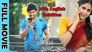 Nani Latest Blockbuster Hit Telugu Full Movie    Nani   Lavyanya Tripati    Naresh    Murali Sharma