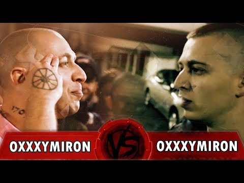 ТОП 10 ПЕСЕН OXXXYMIRON (Оксимирон).